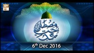 Midhat e Mustafa – 6th December 2016
