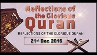 Reflection – Topic – How Is Quraan Shifa?