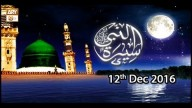Seerat Un Nabi – 12th December 2016