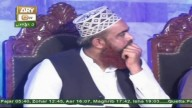 Shan e Umahat UL Mo'mineen – 4th December 2016