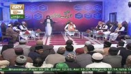 Shan e Umahat UL Mo'mineen – 6th December 2016