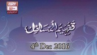 Tafheem Ul Masail – 4th December 2016