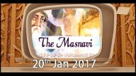 Dars e Masnavi – 20th January 2017