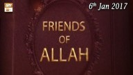 Friends of Allah –  Topic – Syedena Abdullah Shah Known As Baba Bulleh Shah