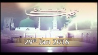 Gulha e Naat – 29th January 2017