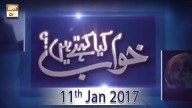 Khuwab Kya Kehtey Hain – 11th January 2017