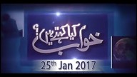 Khuwab Kya Kehtey Hain – 25th January 2017