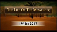 Life of Massenger – Topic – Birth Of Muhammd (S.A.W.W)