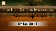 Life of Massenger – Topic – History Of Arabs