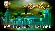 Mehfil-e-Giyarahween Shareef (Live from Lhr) – 10th January 2017