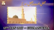 Mehfil-e-Naat (Live from Gujranwala) – 12th January 2017