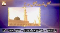 Mehfil-e-Naat (Live from Gujranwala) – 12th January 2017 – Part 2