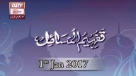 Tafheem Ul Masail – 1st January 2017