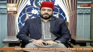 Tarteel-Ul-Quran – 6th January 2017