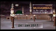 Muhammad In The Light Of Quran And Sunnah – Topic – Respect Of Prophet S.A.W.W