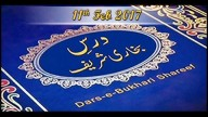 Dars-e-Bukhari – Topic – Chasht Ki Namaz – Part 2