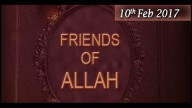 Friends of Allah – Topic – Abu Maruf al-Karkhi – Part 2