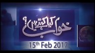 Khuwab Kya Kehtey Hain – 15th February 2017