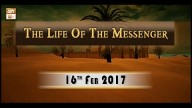 Life of Massenger – Topic – Birth Of Muhammd (S.A.W.W) – Part 4