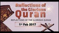 Reflection – Topic – Heart Of The Quraan