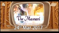Dars e Masnavi – 24th March 2017