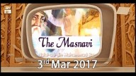 Dars e Masnavi – 3rd March 2017