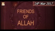 Friends of Allah – Topic – Hazrat Fuzail Bin Ayaz