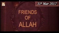 Friends of Allah – Topic – Maulana Abdul Qadeer Hasrat