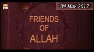 Friends of Allah – Topic – Shaykh Tahir Allauddin