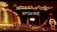 Hayat e Khwaja Gghareeb Nawaz – 29th March 2017