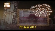 Hazrat Shah Niaz Ahmed Barelvi R A – 7th March 2017