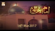 Imam Ghazali – 14th March 2017