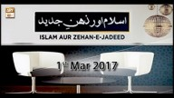 Islam Aur Zehn-e-Jadeed – Topic – Shariat Islami Ki Afdaiat