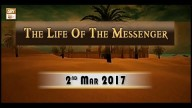 Life of Massenger – Topic – Birth Of Muhammd (S.A.W.W) – Part 5