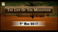 Life of Massenger – Topic – Hazrat Hamza R.A