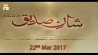 Shan e Siddiq e Akber R A – 21st March 2017