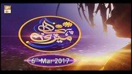 Meri Pehchan – Topic – Shadi – ARY Qtv