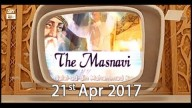 Dars e Masnavi – 21st April 2017