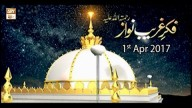 Fikr e Ghareeb Nawaaz – 1st April 2017