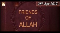 Friends of Allah – Topic – Bahauddin Zakariya R.A