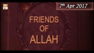 Friends of Allah – Topic – Who Are The Friends of Allah?