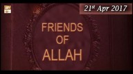 Friends of Allah – Topic – Shaikh Bayazid Bastami