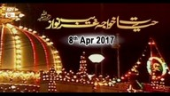 Hayat e Khwaja Gghareeb Nawaz – 8th April 2017