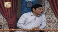 Imam E Azam Abu Hanifa – 28th April 2017
