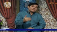 Imam E Azam Abu Hanifa – 29th April 2017