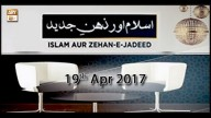 Islam Aur Zehn-e-Jadeed – Topic – Libaas