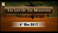 Life of Massenger – Topic – Hijarat