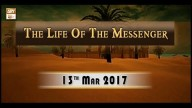 Life of Massenger – Topic – The King Najashi