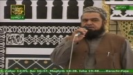 Mehfil e Naat – 7th April 2017
