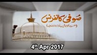 Sufi Conference – 4th April 2017